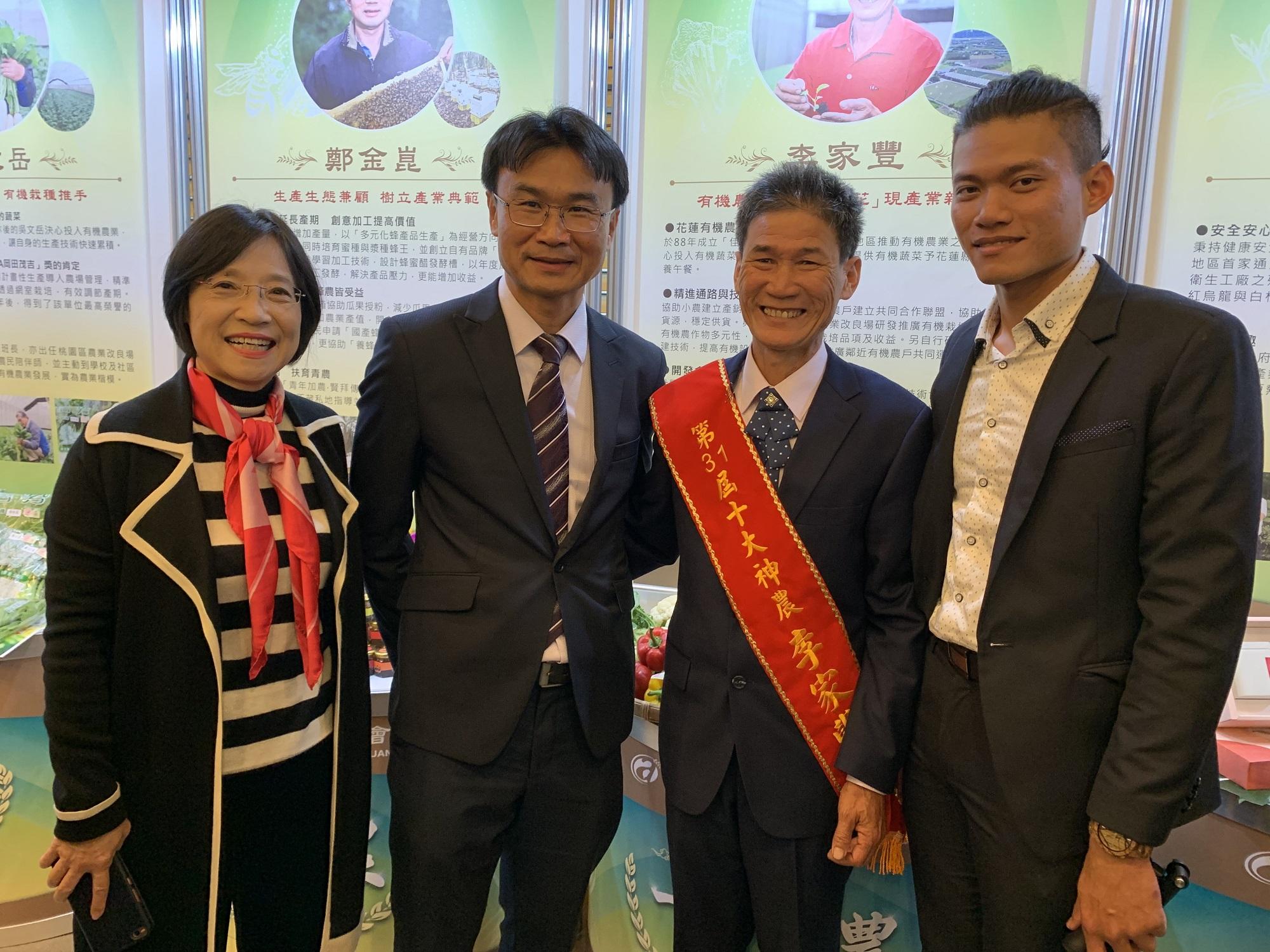 陳吉仲主委及杜麗華場長鼓勵薪火一定要相傳